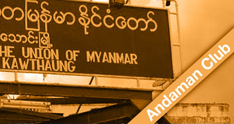 KBV-visa-run-Andaman-category-banner