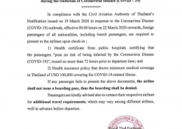 kbv-visa-corona-arrival-entering-thailand-regulations
